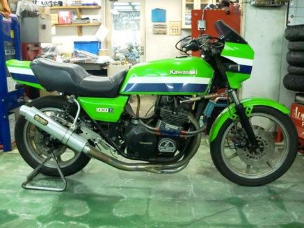 CIMG1252.JPG