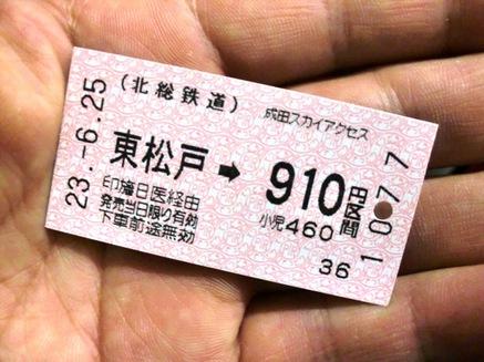 CIMG2692.JPG