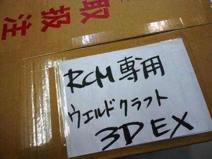 DSCN0348.JPG