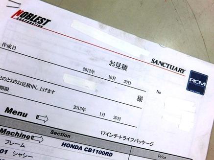 CIMG4378.JPG