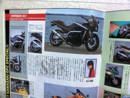 CIMG6167.JPG