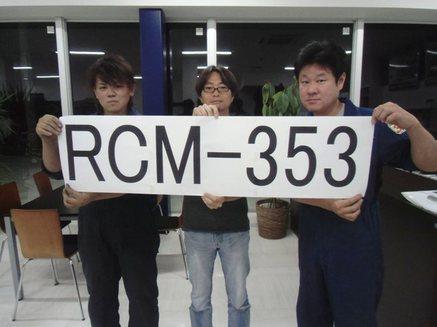 CIMG7169.JPG-3