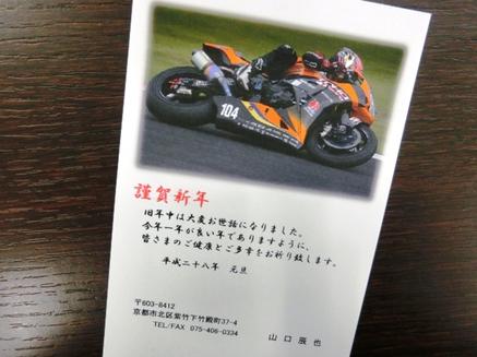 CIMG9620.JPG-2