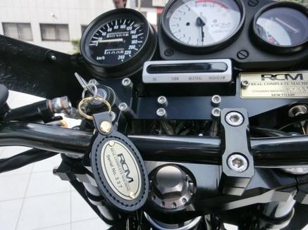 CIMG7895.JPG