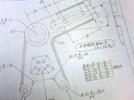 CIMG8409.JPG